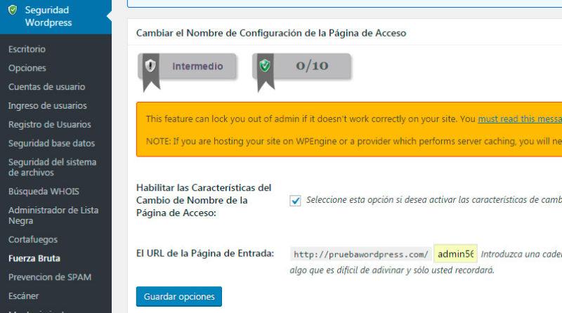 seguridad-wordpress-cambiar-url-pagina-acceso